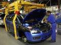 Ford10MillionenSaarlouis.jpg
