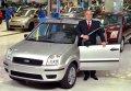 FordFusion2002Produktionsstart.JPG